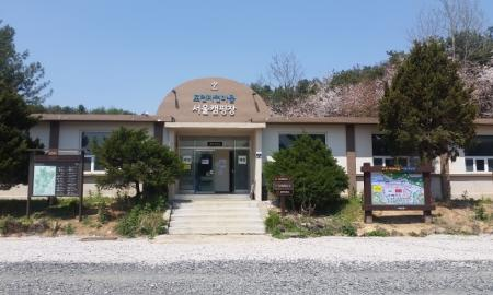 포천 자연마을 서울캠핑장 작은이미지