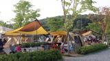 여월 농업공원 캠핑장 작은 사진
