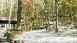 바라산 자연 휴양림 작은 사진