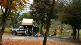 산너머 그곳 캠핑장 작은 사진