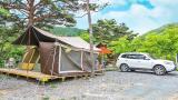 평창 보물섬 캠핑장 작은 사진