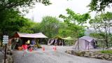 마루한 캠핑장 작은 사진